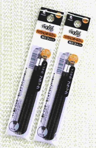 Pilot Frixion Ball slim Gel Ink Pen Refill-0.38mm-black-pack of 3x2pack Value Set (Slim Pen And Pencil Set)