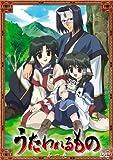 Vol. 1-Utawareru Mono