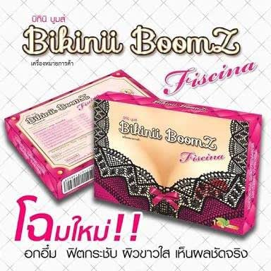 1 Box X Bikinii Boomz Health Women Whitening Bigger Breast Dietary Supplement 10 Capsules
