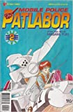 Mobile Police Patlabor Part 2, Edition# 2