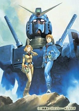 機動戦士ガンダムdvd Box 1