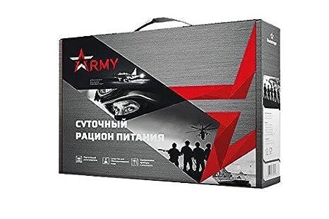 Comida militar rusa Ración del Ejército Daily MRE paquete de ...