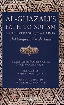 Al ghazali deliverance from error essay writer