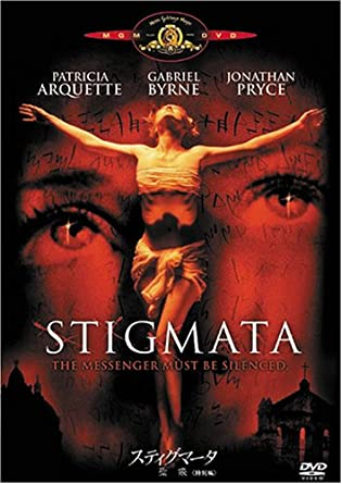 Stigmata [99] [Alemania] [DVD]: Amazon.es: Movie, Film: Cine ...