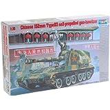 Trumpeter 00305 Chinese 152mm Type 83 Howitzer - Tamque miniatura (escala 1:35)