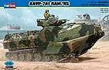 Hobby Boss AAVP-7A1 RAM/RS Vehicle Model Building Kit