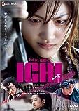ICHI Standard Edition [DVD] [DVD]