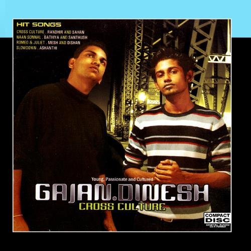 gajan and dinesh mp3 free download