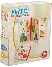كتاب بازل خشب للحروف الابجدية العربية للاطفال - متعدد الالوان