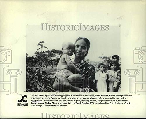 1990 Press Photo Hasina Begum profiled in