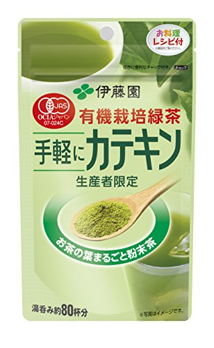 easily catechin organically producers limited product image