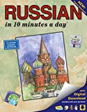 RUSSIAN in 10 minutes a day: Language course for beginning and advanced study