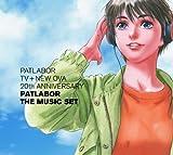 Mobile Police Patlabor TV+New Ova 20th Anniversary by Patlabor TV 20th Anniversary (2010-10-27)