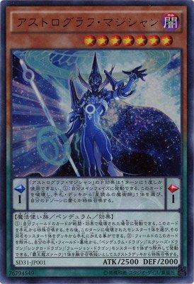 Yu-Gi-Oh / Astrograph Sorcerer (Ultra) / Structure Deck: Pendulum Evolution (SD31-JP001) /...