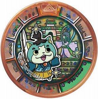 Amazon 妖怪メダルトレジャー05ウラシマニャンブロンズ トレカ 通販