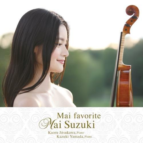 CD : Mai Suzuki - Mai Favorite (Japan - Import)