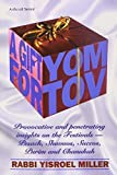 img - for A Gift for Yom Tov: Provocative and Penetrating Insights on the Festivals - Pesach, Shavuos, Succos, Purim and Chanukah by Yisroel Miller (1998-03-01) book / textbook / text book