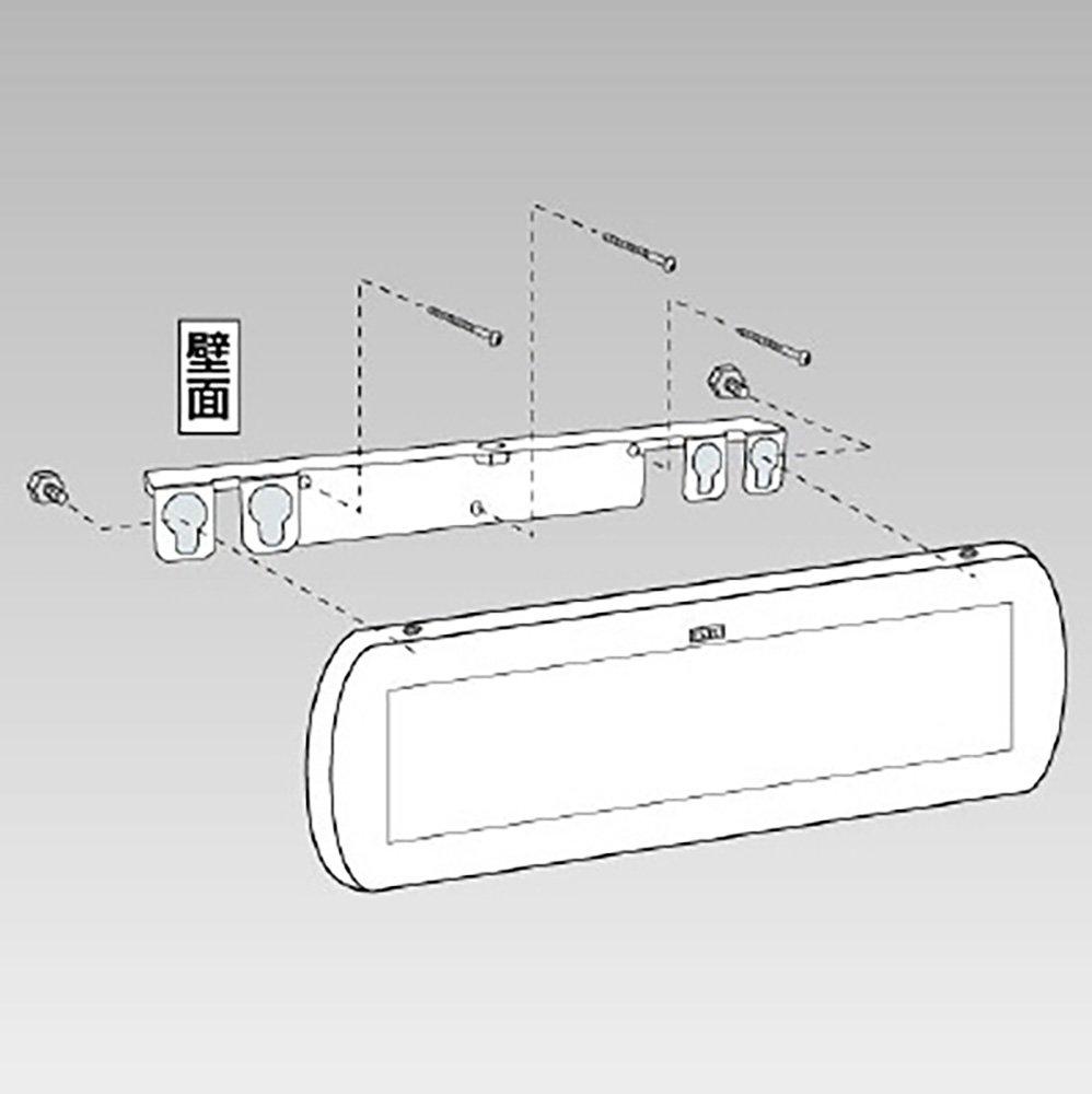 【881-66】LEDサイン01壁面取付金具セット  B073825H1C