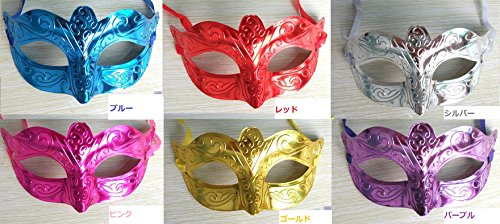 003 masquerade mask 6 colors set dance costume party costume face Halloween Comiket provisional goods cosplay