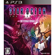 Star Ocean: The Last Hope International [Japan Import]
