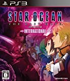Star Ocean: The Last Hope International [Japan Import]