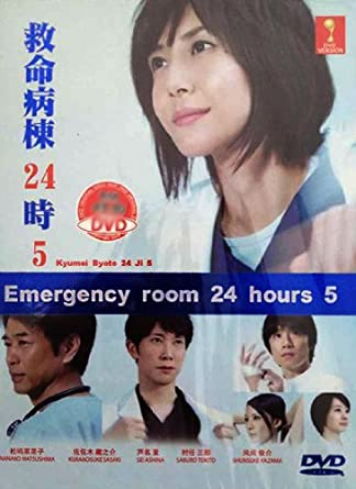 Emergency Room 24 Hours Season 5Japanese TV Series With English Sub
