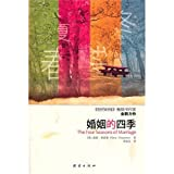 the four seasons of marriage chinese edition by gary chapman 2011 06 01