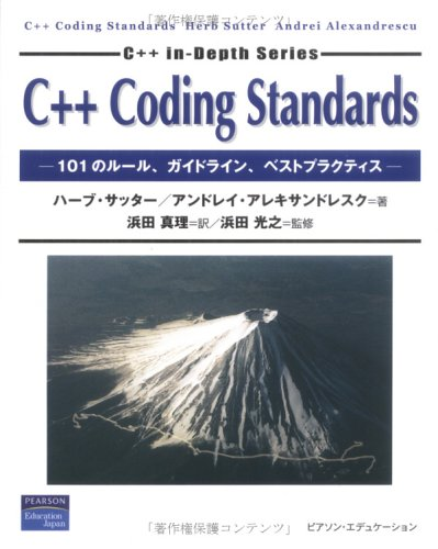 Rules of C + + Coding Standards-101, guidelines, best practices (C + + in-depth series)