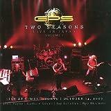 LIVE IN JAPAN 2007(2CD+DVD)