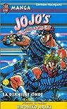 Jojo's Bizarre Adventure, tome 5 : La derniere onde par Araki