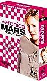 ヴェロニカ・マーズ <ファースト・シーズン> コレクターズ・ボックス2 [DVD]