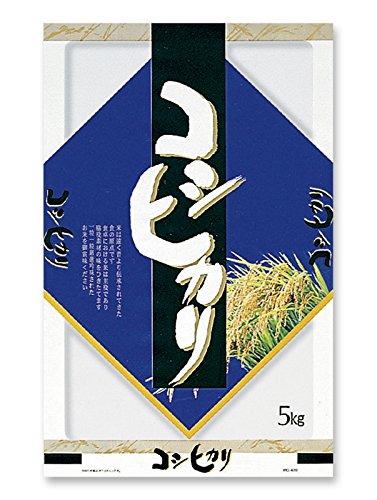 米袋 ポリコート コシヒカリ 菱形 10kg 1ケース(500枚入) PC-0420 B078T8PGMR  1ケース(500枚入) 10kg用米袋