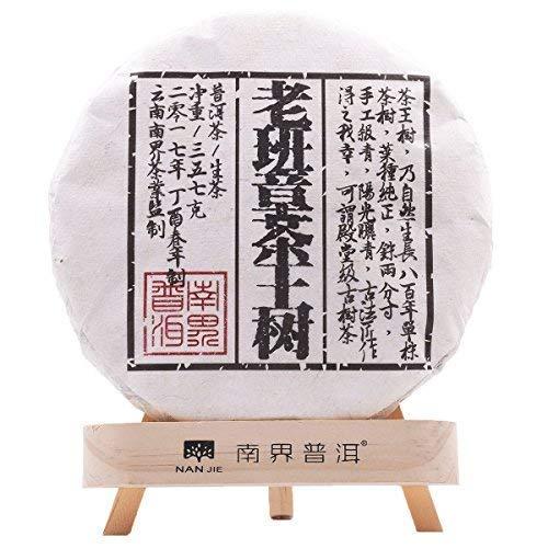 NanJie Spring of 2017 [Old Banzhang Tea King Tree] Ancient Tree Single Plant Pure Pu'er Tea by NanJie (Image #1)