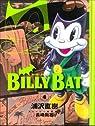 Billy Bat, tome 4 par Urasawa