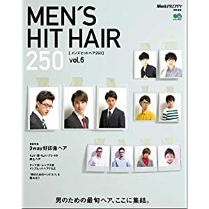 Men's Hit Hair 表紙画像