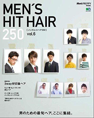 Men's Hit Hair 最新号 表紙画像