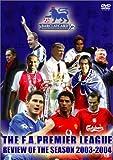 FAプレミアリーグ オフィシャルDVD FAプレミアリーグ 2003-2004シーズンレビュー