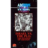 Great TV News Stories: Israel V. The Lpo