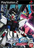 Mobile Suit Gundam Seed: Never Ending Tomorrow [Japan Import]
