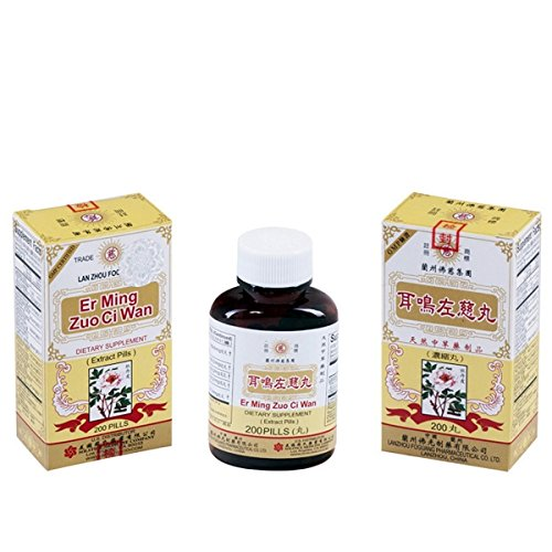 Lan Zhou Foci – Er Ming Zuo Ci Wan (for inner ear, liver and circulatory system) – Herbal Supplement 200 pills x 3 packs For Sale