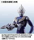 Bandai Tamashii Nations Ultraman Tiga Sky Type - Ultra-Act and U.M.W.