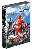 Sci-Fi Live Action - Super Robot Red Baron DVD Value Set Vol.1 2 (2DVDS) [Japan LTD DVD] HUM-266