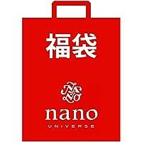 ナノ・ユニバース(nano・universe) 【2020年福袋】 レディース 福袋