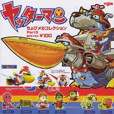 Yatterman Chobi Mecha Collection Part3 Wadaakko another KaoIri seven set B (Chobi Collection)