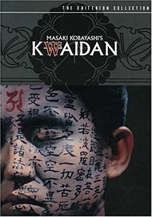 Image result for kwaidan criterion poster