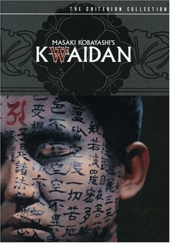 Kwaidan (The Criterion Collection)