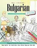 Bulgarian Picture Book: Bulgarian Pictorial Dictionary (Color and Learn)