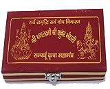 Odishabazaar Shri Sri Dhan Laxmi- Kuber Bhandari