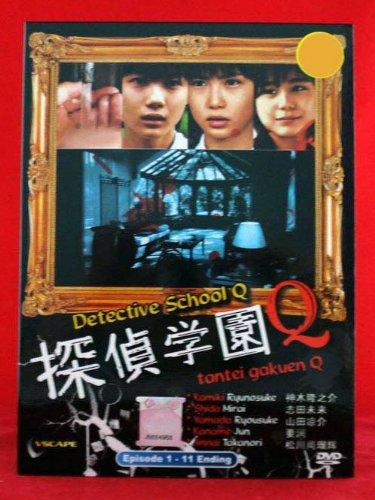 Detective School Q / Tantei Gakuen Q Japanese Tv Drama Dvd NTSC All Region (3 Dvd Boxset) English Sub