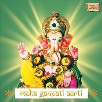 Jai Ganesh Deva MP3 Song Download Jai Ganesh Deva Aarti Song on